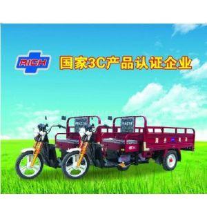 供应油电两用电动三轮货车