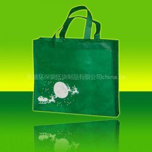 供应专业供应无纺布环保袋
