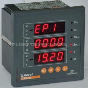 供应安科瑞ACR120E电力测控仪表