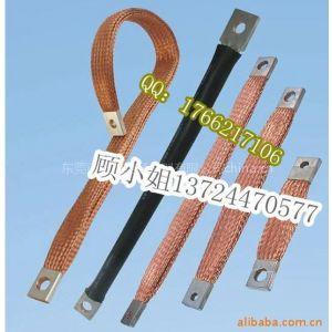 供应镀锡铜编织线供应商 - 镀锡铜编织线软连接系列