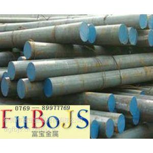 供应进口38CrCoWV18-17-17工具钢报价