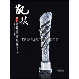 供应辩论赛奖杯,诗歌朗诵比赛奖杯,诗歌创作大赛奖杯,贵州水晶奖杯奖牌定制