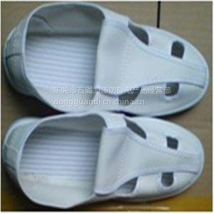 供应厂价批发防静电四眼鞋|防静鞋子|防静电帆布鞋|防静电PU鞋。