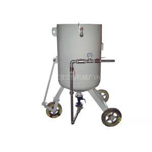 供应立创移动式喷砂机 移动式喷砂机LC-SPS63