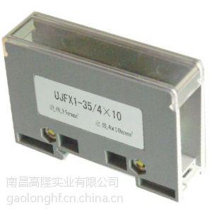 供应上海友邦多用途分线端子UJFX1-35/9×4