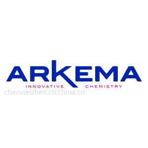 供应 法国阿科玛 F40P-SP2,抗焦烧无味DCP,挤出专用硫化剂,40%含量