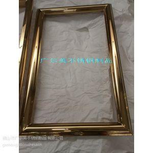供应不锈钢相框厂家定制不锈钢框架尺寸 不锈钢相框相框镜