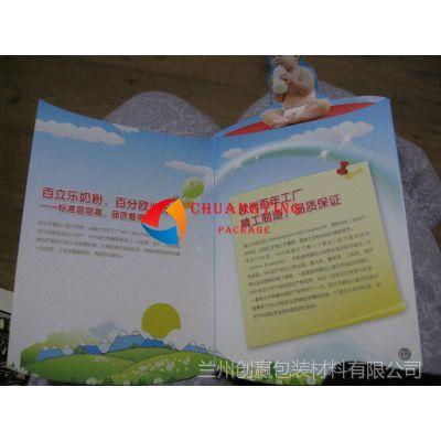 【兰州创赢】供应高档企业产品宣传画册印刷 宣传册印刷 目录本