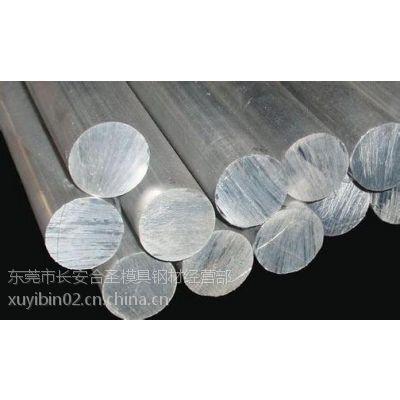 6070铝合金板材 6070铝合金棒材