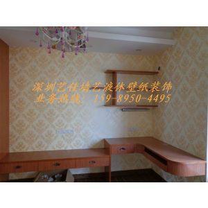 供应艺佳墙艺液体壁纸,涂料墙纸,承接新房旧房二手房装饰翻新
