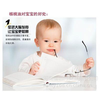 食用油团购价格∨河南郑州∨中老年专用∨飞雕原香型