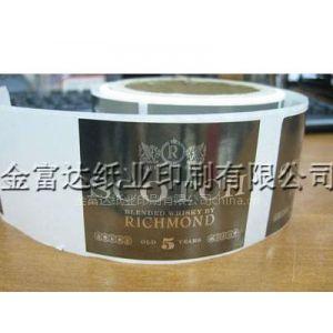供应工业标签印刷