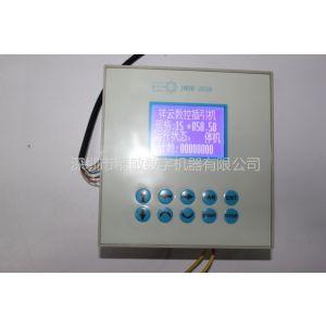 供应电磁阀伺服电机 高级编程语言C语言 PLC于人机界面的一体机控制器