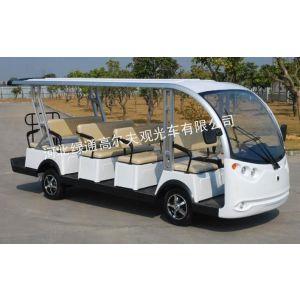 供应天津 景区、公园、采摘园专用电动观光车