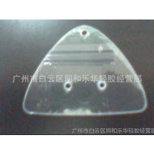厂家供应透明EVA,透明EVA片,EVA薄膜,各种EVA冲型。