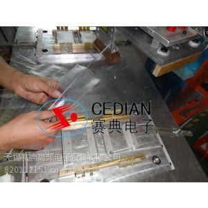 供应输液袋焊接机(输液袋制作机器设备)