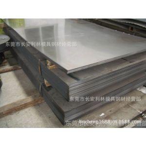 供应无花镀锌板SGH400热镀锌价格 SGH400热镀锌板