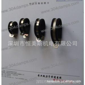 进口卡箍-连胶条抱箍、电线电缆专用卡箍-现货供应