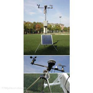 甘肃兰州供应JXPH便携式气象站厂家 \\\\自动气象站\\\\便携式气象站价格