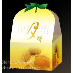 供应郑州纸箱厂,郑州纸箱加工厂,郑州彩色纸箱厂