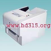 供应保密薪资机/薪资打印机 型号:BHH4-W200B