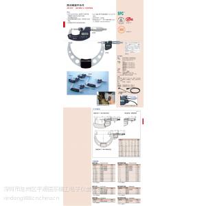供应日本三丰数显外径千分尺防冷却液千分尺293-232公制293-332公英制50-75mm*0.001