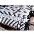 供应诚信兴鲁东北特钢316L不锈钢钢管价格