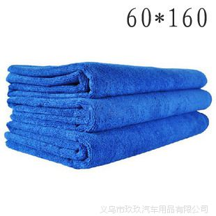 批发汽车擦车巾 洗车毛巾 蓝色纤维毛巾 60*160CM 不伤车洗车布