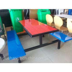 供应厂家直销六人位玻璃钢餐桌 快餐桌椅 食堂餐桌 员工餐桌 餐桌椅