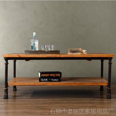 茶几长方形铁艺做旧仿古边几实木双层其它桌类 美式乡村 大餐桌子
