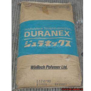 供应日本宝理DURANEX,PBT,3405、3100H、3105H、3300H