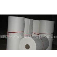 供应抗腐蚀、绝缘材料陶瓷纤维纸密封绝缘隔热阻燃纸