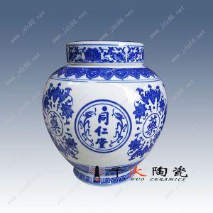 供应陶瓷药罐 陶瓷罐厂家定制