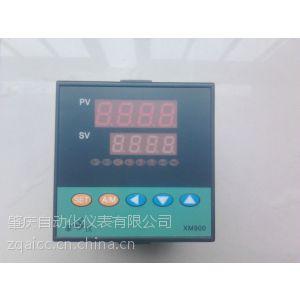 供应XM-900.000,XM-900.101,XM-900.301,肇庆自动化仪表有限公司