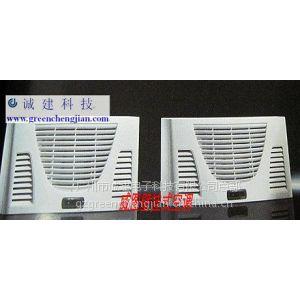 供应供应威图空调壁挂式