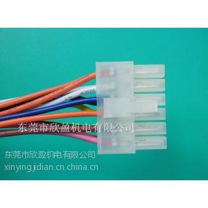 供应汽车连接线束端子线束电子线束加工