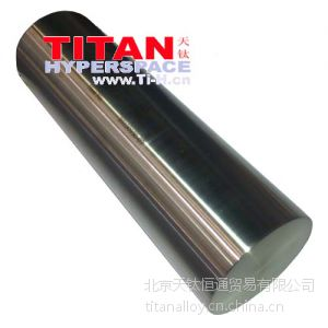 供应抛光工具用钛棒,钛合金棒