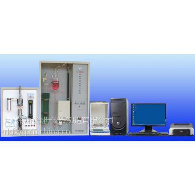 供应生铁分析仪器、生铸铁成分分析仪、合金铸铁分析仪