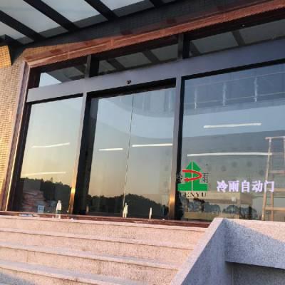 维修深圳新安、西乡National自动门,批发宝安区乐声National感应门,安装电动玻璃门