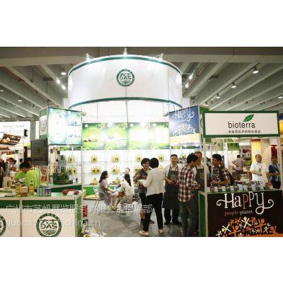 供应2015第15届广州国际食品展暨广州进口食品展览会