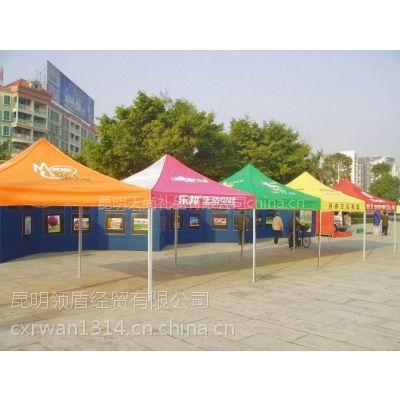 贵州领盾折叠帐篷促销帐篷定做贵阳广告帐篷印字420D牛津布制作