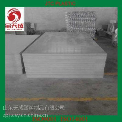 供应耐腐蚀耐磨PVC板 PVC塑料板 PVC挤出板材