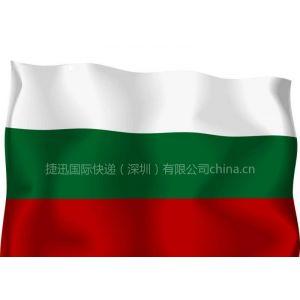 保加利亚华人快递 保加利亚玫瑰精油到中国/费用/运费/邮费/公司