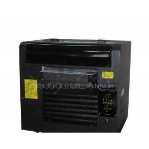 供应东方龙科A3-1390高速型移动电源/硬盘盒万能打印机