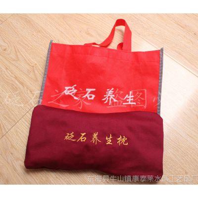 正宗山东泗水富贵红砭石刮痧板梳子砭石保健枕头正品专卖防颈椎病