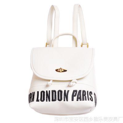 女包批发韩国代购小学书包休闲时尚潮字母盖头双肩包旅行背包