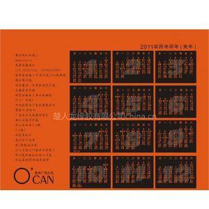 杭州鼠标垫定做,云南广告鼠标垫