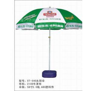 伞语 [2016新款] 厦门太阳伞 48寸直径2.4米防紫外线牛津布