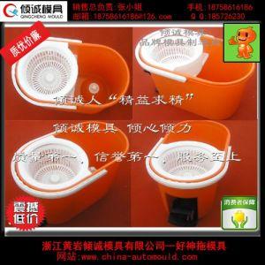 供应好神拖塑胶模具,让你更贴近 倾诚模具-行业中国塑料模供应商