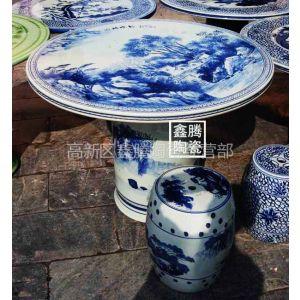 供应陶瓷瓷桌,青花陶瓷瓷桌,鑫腾陶瓷